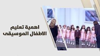 عالية جبريل - اهمية تعليم الاطفال الموسيقى