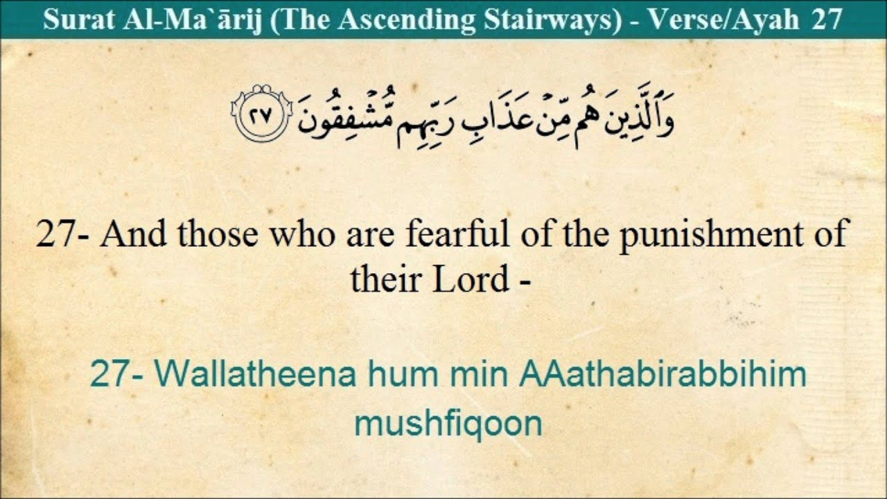 Citaten Quran English : Quran surat al maarij arabic to english translation