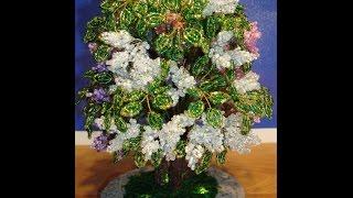 Сирень из бисера, трехцветная. // Часть 1/5. //  Мастер-класс. //Lilac Bead.