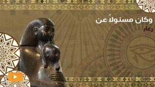 نساء في مصر القديمة | «حتشبثوت» .. أقوى ملكات مصر