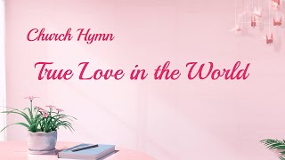 "New English Gospel Song With Lyrics | ""True Love in the World"""