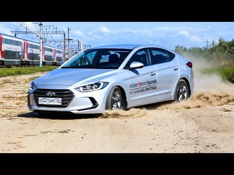 Новая Hyundai Elantra 2016. Что с подвеской