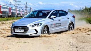 Новая Hyundai Elantra 2016. Что с подвеской смотреть