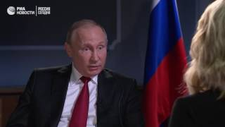 Интервью Путина журналистке NBC. О демократическом пути развития России thumbnail