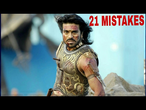 Magdheera movie 21 mistakes
