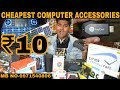 Cheapest Computer Accessories Market [Wholesale/Retail] | Gaffar Market | Delhi | Prateek Kumar