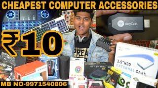 Cheapest Computer Accessories Market [Wholesale/Retail] | Gaffar Market | Delhi | Prateek Kumar