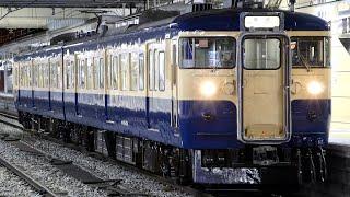[2両の115系スカ色が誕生]しなの鉄道115系S26編成 長野駅到着・発車シーン