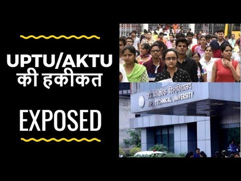 UPTU(AKTU)  ki HAKIKAT || Truth of Education System || Personal Experiance