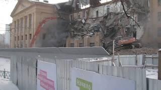 Знесення будівлі головного ВИСХОМа
