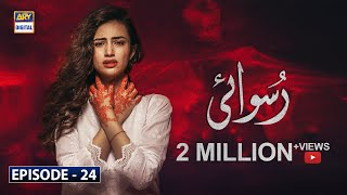 Ruswai Episode 24 | 10th March 2020 | ARY Digital Drama [Subtitle Eng]