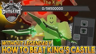 HOW TO BEAT KINGS CASTLE IN DUNGEON QUEST WITHOUT LEGENDARY ROBLOX