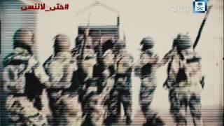 نسخة عن حتى لاننسى .. الإرهاب لا دين له