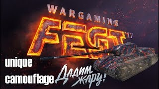 Wargaming Fest 2017 (unique camouflage and inscriptions)
