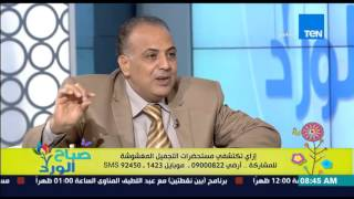 صباح الورد - أ/محمد الدجوي رئيس شعبة الكوافير يكشف أخطار وأضرار