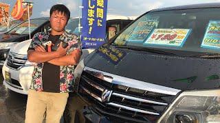 武の車を買いに行くね!2 生放送