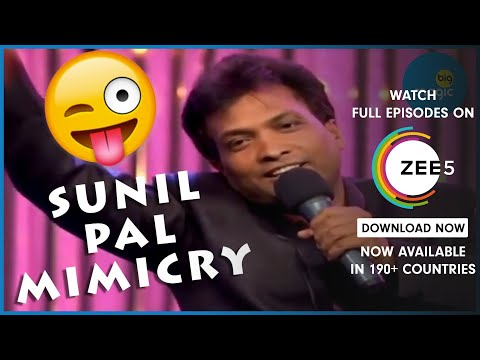 Sunil Pal Epic Mimicry of Bollywood Actors | Best Hindi Stand Up Comedy