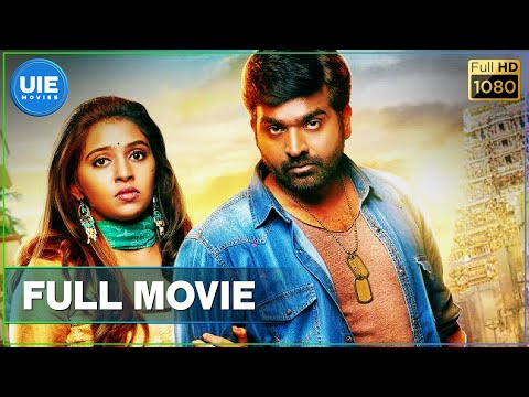 Rekka - Tamil Full Movie | Vijay...
