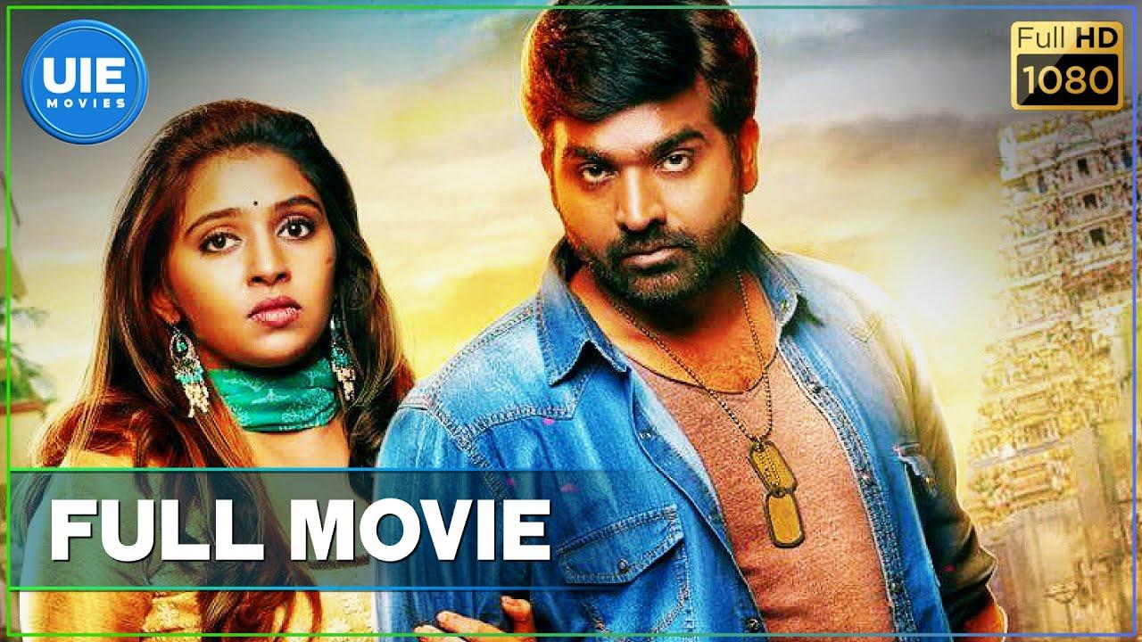 Download Rekka - Tamil Full Movie | Vijay Sethupathi | Lakshmi Menon | Sija Rose | Rathina Shiva | D. Imman