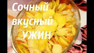 Тыква запеченная с картошкой в духовке – вкусный рецепт