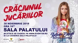 Iuliana Beregoi - Sala Palatului (Official Invitation)