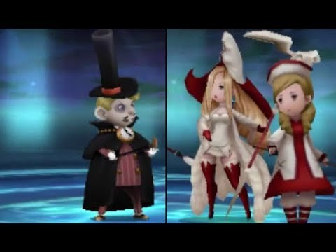 Bravely Second English - Optional Boss: Profiteur or Holly (Hard Mode)