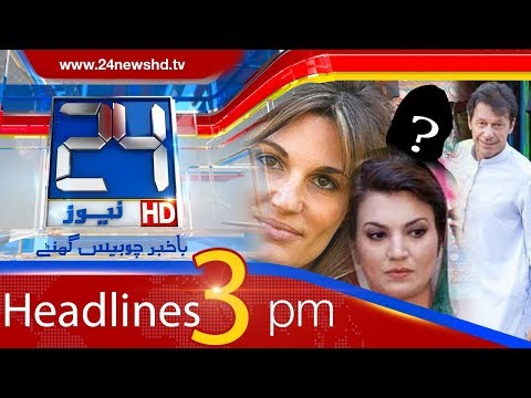 News Headlines | 3:00 PM | 6th January 2018