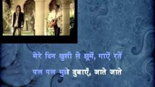 Saiyyan (H) - Jhoomo Re (2007)