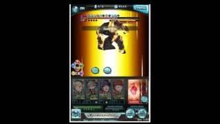 グランブルーファンタジー  VS ローズクイーン Rose Queen [HIGH LEVEL]