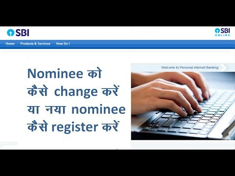 How to Change or Register Nominee yourself | sbi