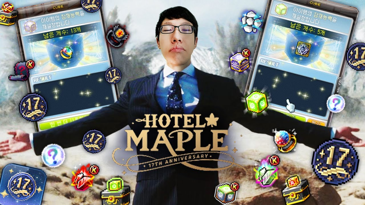 MapleStory Hotel Maple 38k Coins Shopping Highlights Video