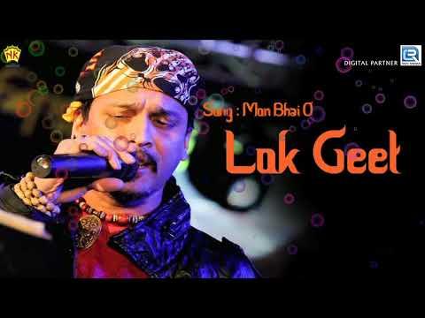 Mon Bhai Oh - Zubeen Garg Best Song | Pranita | Assamese Loko Geet | Tokari Song | Devotional Song