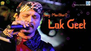 Mon Bhai Oh Zubeen Garg Best Song Pranita Assamese Loko Geet Tokari Song Devotional Song.mp3