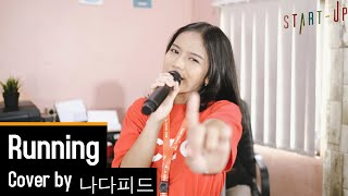 Download [COVER] GAHO 가호 - Running [START-UP OST] By NADAFID