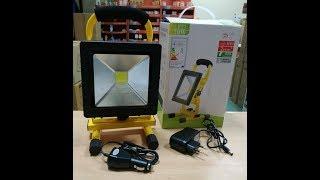Прожектор світлодіодний акумуляторний