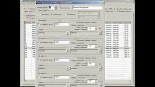 Программа конфигуратор Unicum Nova Rosso FoodBox(, 2013-03-24T13:20:47.000Z)