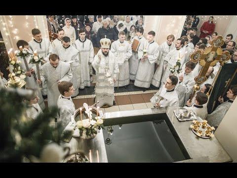 Крещение Господне 2017 / Baptism of the Lord 2017