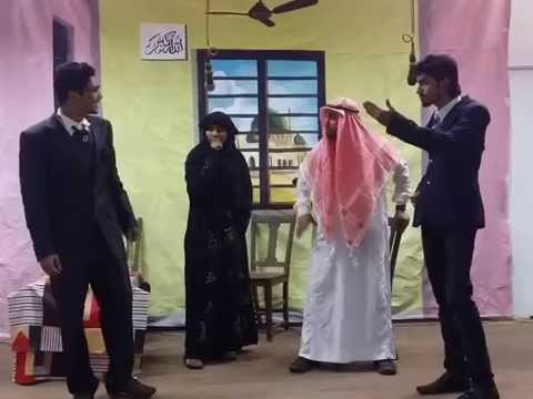 "Arabic Drama ""al-Kanz"" (The Treasure) of Tawfiq al-Hakim (Egypt) by University College"