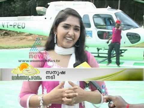 "Making of ""Kuttiyum Kolum"" Malayalam Movie Directed By Guinness Pakru"