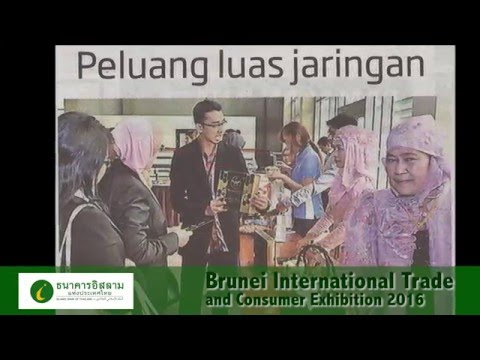 IBank in Brunei International Trade and Consumer Exhibition 2016 BITC 2016