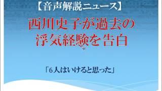 17日放送のテレビ朝日系「ストライクTV」で、医師・タレントの西川史子...