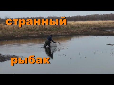 053.Окунево.Юрт-Бергамак.Ищу озера.Странный рыбак.