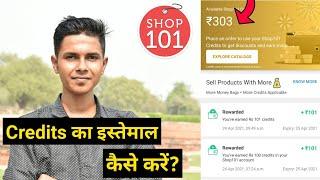 Shop101 Credit Kaise Use Kare   How To Use Shop101 Credits   Shop101 app se Paise Kaise Kamaye screenshot 4