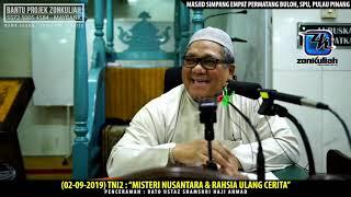 HD | (020919) | TNI2 :