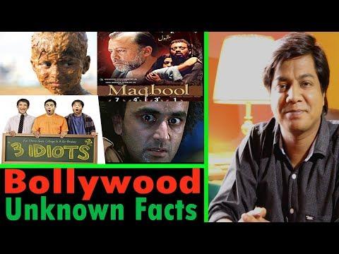 Bollywood Unknown Facts | Maqbool | 3 Idiots | Bhag Milkha bhag