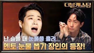 나도 모르게 눈물이 툭...! 김지훈의 뮤지컬 귀환 '…
