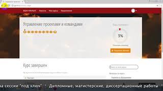 Дистанционное обучение в РАНХиГС | Личный кабинет РАНХиГС (emba.ranepa.ru)