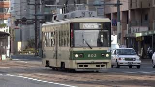 広島電鉄 800形803号車 十日市町電停附近にて 20180107