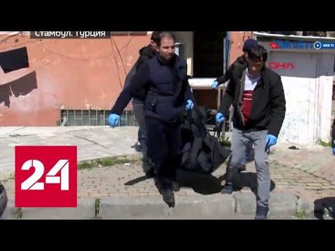 Лечились от коронавируса: 26 граждан Туркмении погибли, отравившись алкоголем - Россия 24