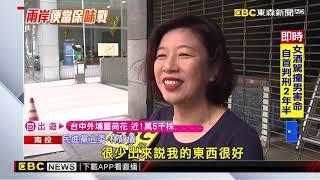 陸網友PO照問 「台灣有嗎」 掀起兩岸便當保「味」戰